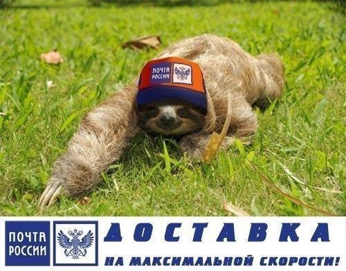 [Россия] Интересные лоты на